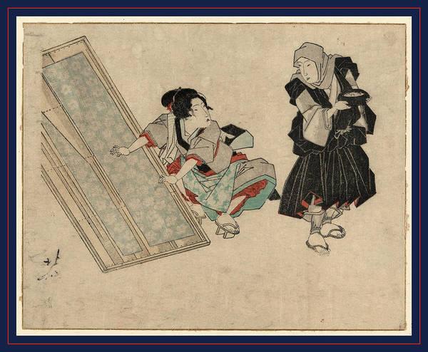 Prepare Drawing - Takuhatsuso To Araihari Wo Suru Onna by Japanese School