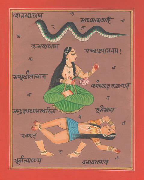 Wall Art - Painting - Tantra Tantric Tantrik Mysterious Artwork Kundalini Yoga Yogi Miniature Traditional Painting India by A K Mundhra