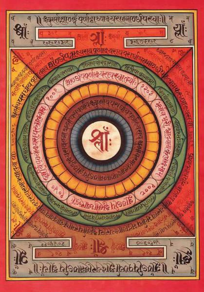 Wall Art - Painting - Tantra Yantra Handmade Sanskrit Calligraphy Devnagri Hindu Yoga Meditation by A K Mundhra