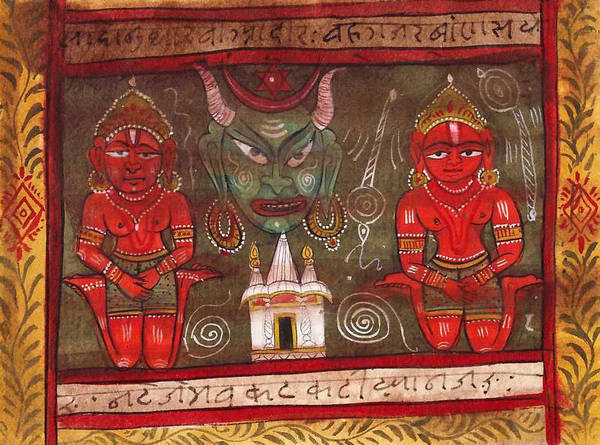 Wall Art - Painting - Tantra Yantra Tribal Art Veda Mantra by A K Mundhra