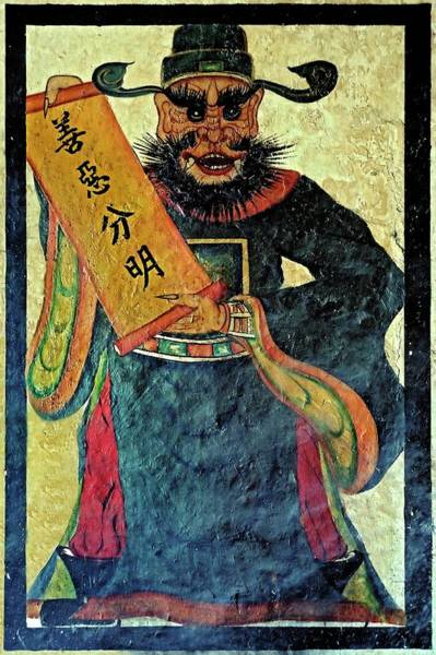 Ethnic Minority Photograph - Tao God Of Justice by Patrick Landmann/science Photo Library