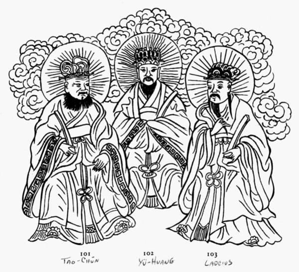 Wall Art - Drawing - Taoist Trinity by Granger
