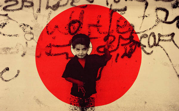 Inscription Photograph - Target, 1992 Screen Print On Canvas by Laila Shawa