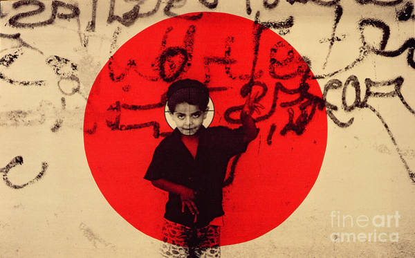 Shooting Painting - Target by Laila Shawa