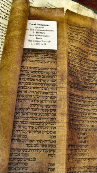 Photograph - Ten Commandments - Torah Fragment4 by Glenn Bautista