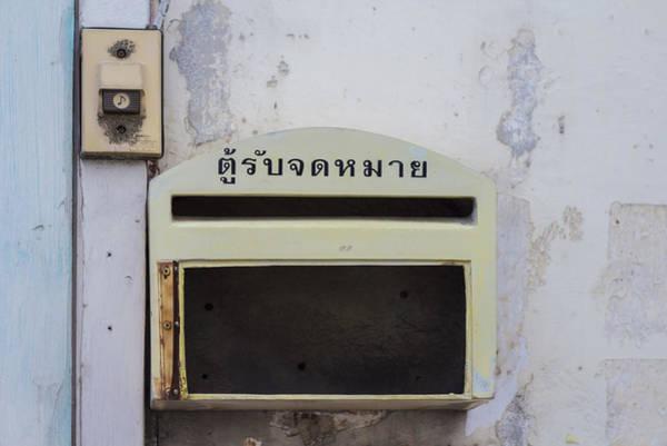 Mail Slot Photograph - Thai Mailbox by Georgia Fowler