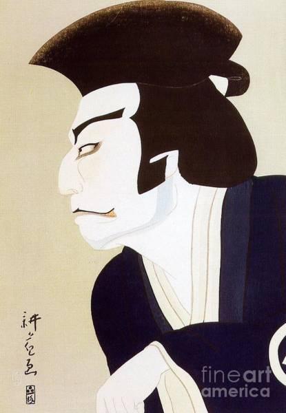 Kabuki Painting - The Actor Ichikawa Danshiro II by Pg Reproductions