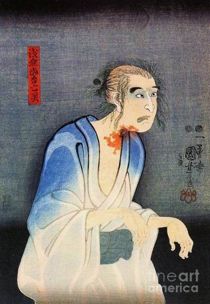 Kabuki Painting - The Actor by Pg Reproductions
