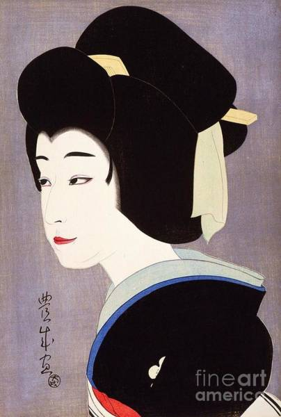 Kabuki Painting - The Actor Sonosuke  by Pg Reproductions