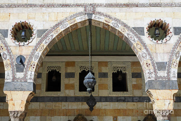 Damascus Photograph - The Azem Palace Damascus by Robert Preston