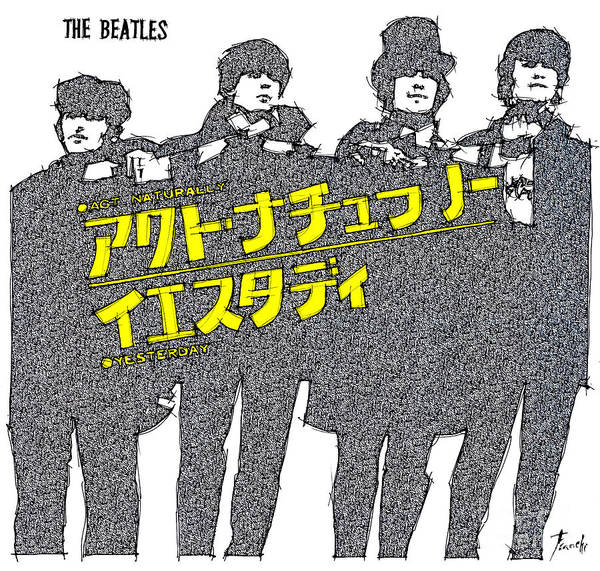 Japanese Drawing - The Beatles Cover Japan by Drawspots Illustrations
