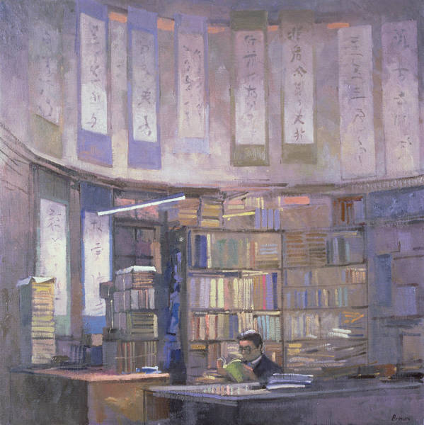 Book Shelf Photograph - The Bookshop, Beijing, 1998 Oil On Canvas by Bob Brown