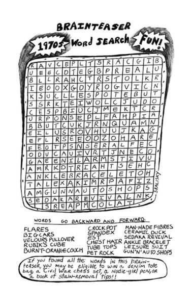 Hobbies Drawing - The Brainteaser Word Search by Stephanie Skalisk