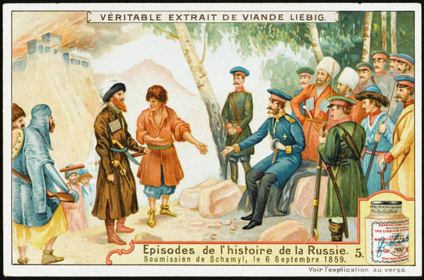 Caucasian Drawing - The Caucasian Leader Shamil  Surrenders by Mary Evans Picture Library