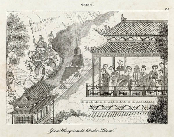 Fireworks Drawing - The Chinese Emperor Yeou Wang (zhou by Mary Evans Picture Library