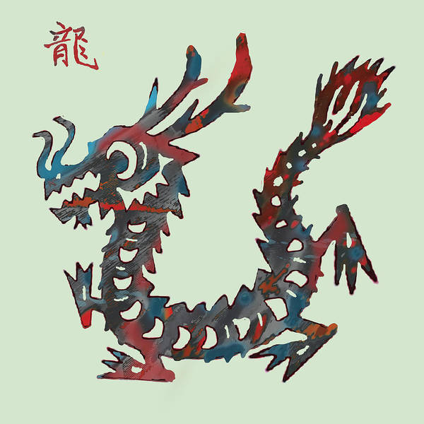 Pig Drawing - The Chinese Lunar Year 12 Animal - Dragon Pop Stylised Paper Cut Art Poster by Kim Wang