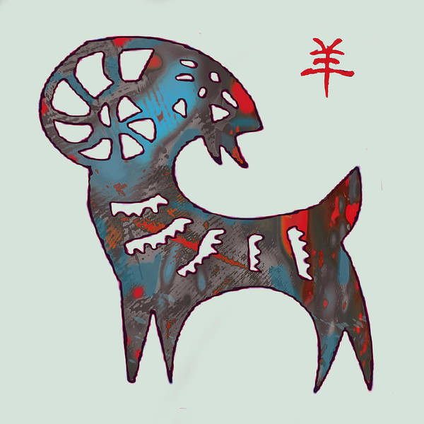 Chinese Drawing - The Chinese Lunar Year 12 Animal - Goat  Pop Stylised Paper Cut Art Poster by Kim Wang