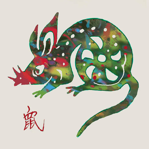 Chinese Drawing - The Chinese Lunar Year 12 Animal - Rat Mouse  Pop Stylised Paper Cut Art Poster by Kim Wang