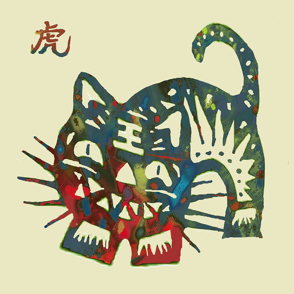Chinese Drawing - The Chinese Lunar Year 12 Animal - Tiger  Pop Stylised Paper Cut Art Poster by Kim Wang