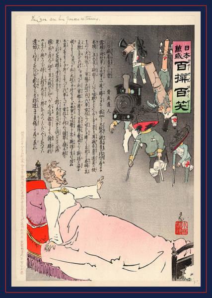 Wall Art - Drawing - The Czar Sees His Forces Returning, Kobayashi 1904 Or 1905 by Kobayashi, Kiyochika (1847-1915), Japanese