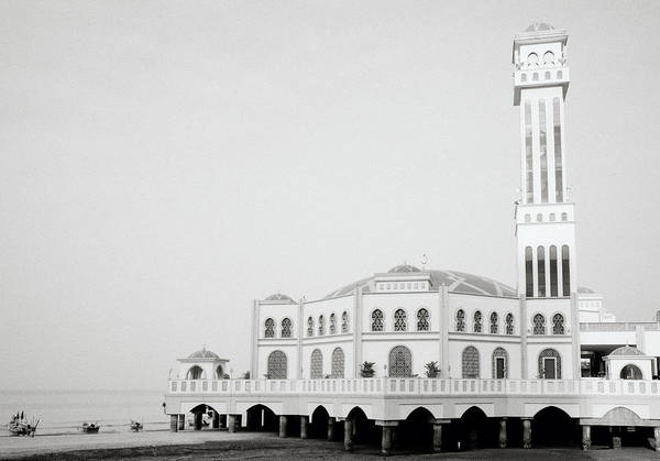 The Floating Mosque Art Print