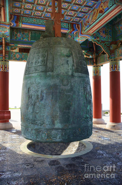 Photograph - The Friendship Bell by Donna Greene