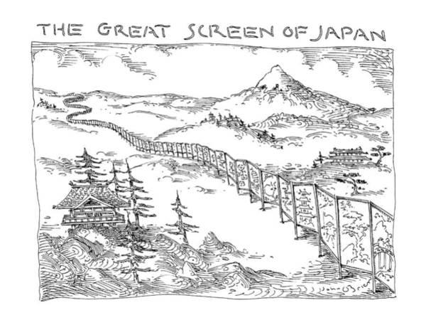 Landmark Drawing - The Great Screen Of Japan by John O'Brien