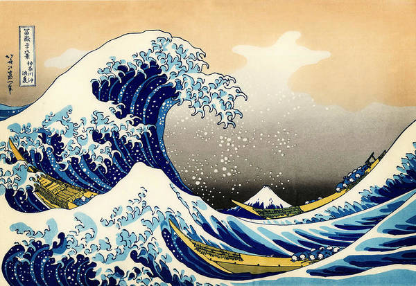 Hokusai Wave Wall Art - Painting - The Great Wave At Kanagawa by Katsushika Hokusai