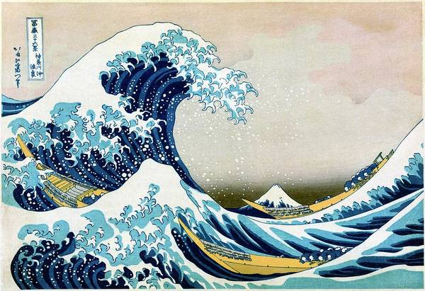 1800s Wall Art - Photograph - The Great Wave Off Kanagawa by Library Of Congress/science Photo Library