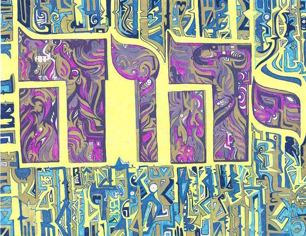 Wall Art - Drawing - The Hado Of Tetragrammaton by Phable Omsri