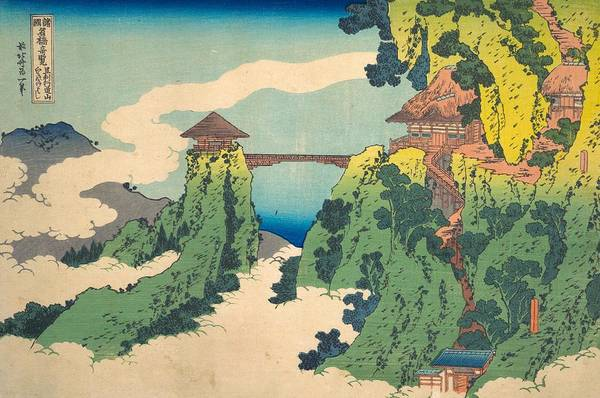 Hokusai Wave Wall Art - Painting - The Hanging-cloud Bridge At Mount Gyodo Near Ashikaga by Katsushika Hokusai