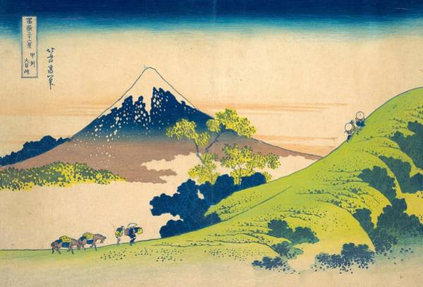 Hokusai Wave Wall Art - Painting - The Inume Pass In Kai Province by Katsushika Hokusai