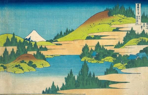 Thirty-six Views Of Mount Fuji Wall Art - Painting - The Lake At Hakone In Sagami Province by Katsushika Hokusai
