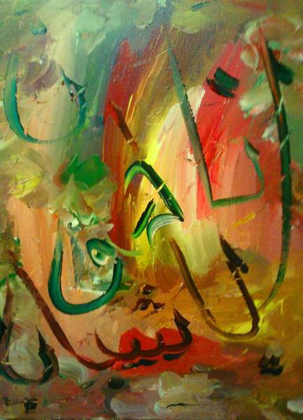 Painting - The Light In The Tunnel by Ray Khalife