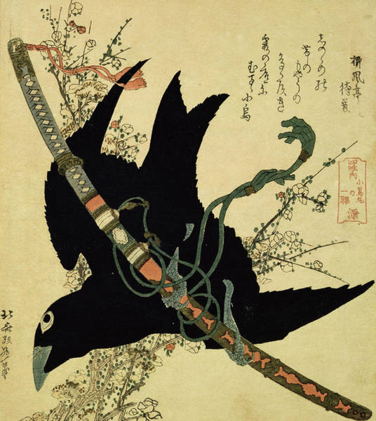 Southeast Asia Wall Art - Painting - The Little Raven With The Minamoto Clan Sword by Katsushika Hokusai