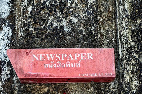 Mail Slot Photograph - The Local Rag by Georgia Fowler