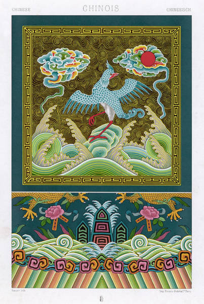 Folklore Drawing - The Magic Bird Fung Hwang  (variously by Mary Evans Picture Library