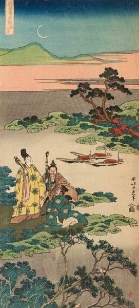 Japanese Poetry Painting - The Minister Toru by Katsushika Hokusai
