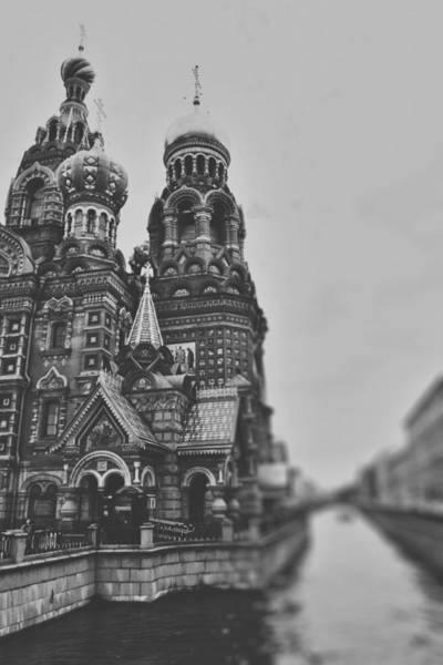 Onion Domes Photograph - The Onion Dome by Nastasia Cook