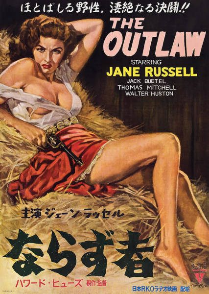 Wall Art - Photograph - The Outlaw, Jane Russell On Japanese by Everett