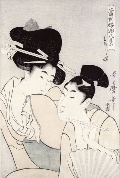Far East Painting - The Pleasure Of Conversation by Kitagawa Utamaro