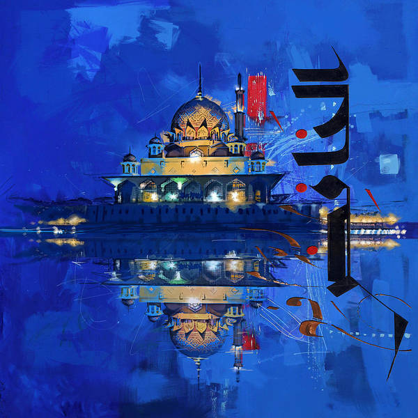 Corporate Art Task Force Painting - The Putra Mosque by Corporate Art Task Force