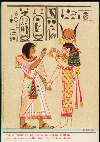 Kingship Wall Art - Drawing - The Ruler Seti I, Son Of  Ramses I by Mary Evans Picture Library