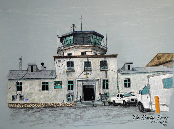 Operation Wall Art - Drawing - The Russian Tower by Frag Jobe