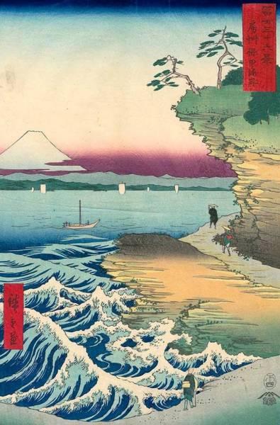Thirty-six Views Of Mount Fuji Wall Art - Painting - The Seacoast At Kubota In Awa Province by Utagawa Hiroshige