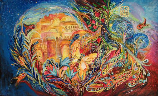 Kaballah Wall Art - Painting - The Sky Of Eternal City by Elena Kotliarker