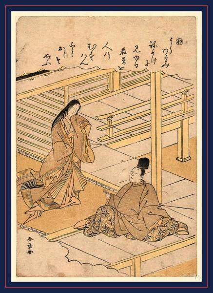 Wa Drawing - The Verse Beginning With Wa, Katsukawa Between 1772 And 1774 by Shunsho, Katsukawa (1726-93), Japanese