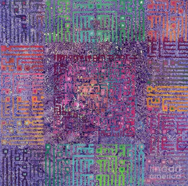 Understanding Painting - There Is No God But God by Laila Shawa