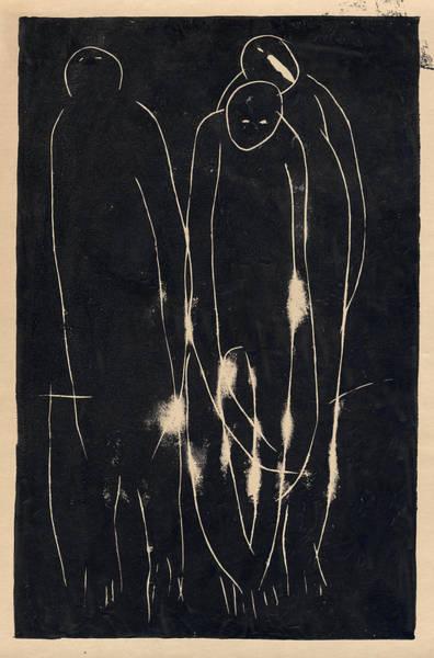 Drawing - Three People by Mamoun Sakkal