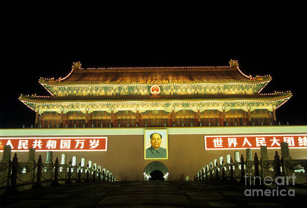 Photograph - Tiananmen Gate At Night Beijing China by James Brunker